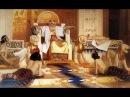 Найденные скрижали Царя Соломона