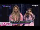 Korean Reality Show UNPRETTY RAPSTAR2 Teamwork Battle Truedy Heize l Kpop Rap Audition EP 08