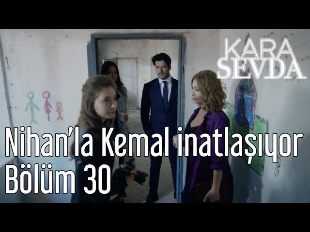 Kara Sevda 30. Bölüm - Nihanla Kemal İnatlaşıyor