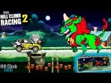 Новый ивент КИТАЙСКИЙ НОВЫЙ ГОД  HILL CLIMB RACING 2 game Kids  Видео игра про машинки для де ...