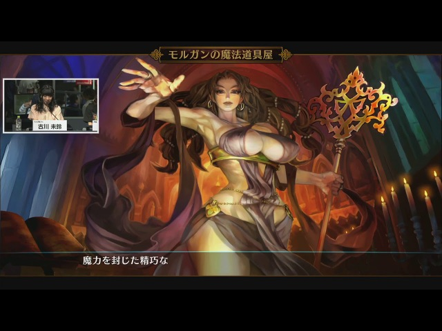 Dragon's Crown Pro - TGS 2017 Day 2 Gameplay