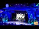 Песня «Новогодние костюмы» - Когда носы в 12-ть бьют - Уральские пельмени