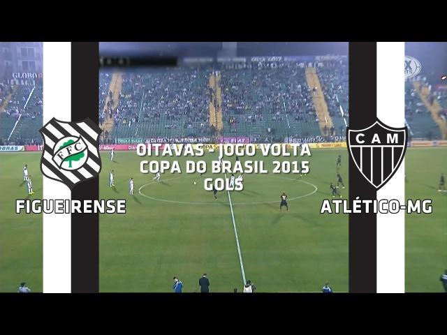 Gols - Figueirense-SC 2 x 1 Atlético-MG - Copa do Brasil - 26/08/2015