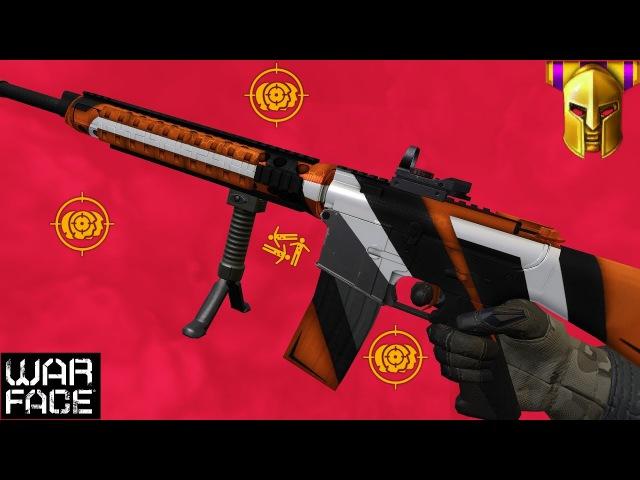 M16A3 Custom ? №1
