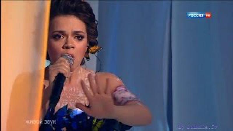 Юлия Бойко - Финал |Full HD| - Премьера песни от 10.04.2015
