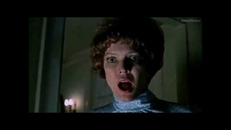 Изгоняющий дьявола 1973 трейлер на русском