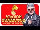 Верка Сердючка Лучшие песни Русское Радио Full HD 2017