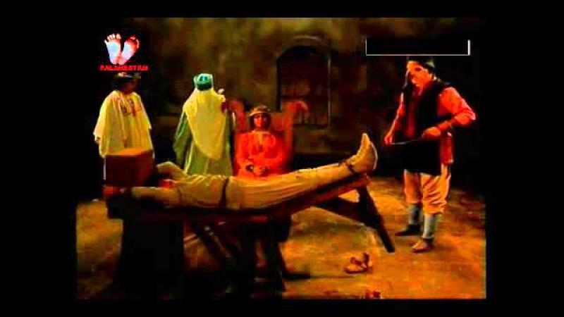 Prince of Alaan Land Bastinado scene 1