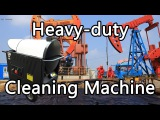 CUMOND High temperature heavy duty industrial pressure washer clean oil field-250 BAR,3625 PSI