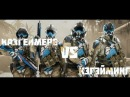 КазГеймерс vs КзГэйминг (Реванш)