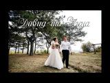 2017.09.13 Wedding Day (David and Anna)