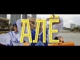 Настя Каменских on Instagram Очень крутое видео вышло моей любимой группы MOZGI!!! Поздравлю пацанов с хитярой @realpotap @positiff @d.vadya_mozg...