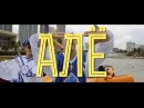 """Настя Каменских on Instagram """"Очень крутое видео вышло моей любимой группы MOZGI Поздравлю пацанов с хитярой @realpotap @positiff @d.vadya_mozg..."""