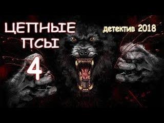 ОФИГЕННАЯ ПРЕМЬЕРА 2018