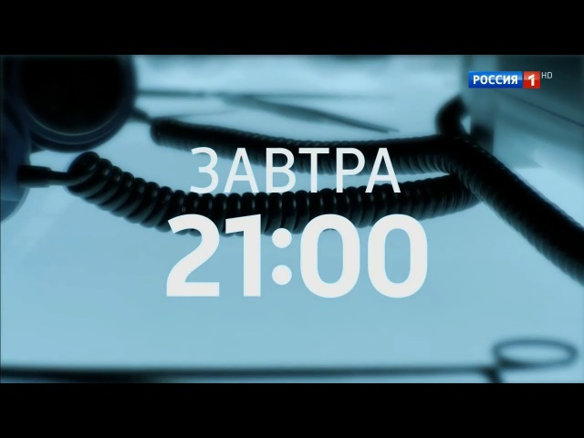 Склифосовский 6 сезон 5 и 6 серия НОВЫЙ СЕЗОН 2018 смотреть сериал онлайн