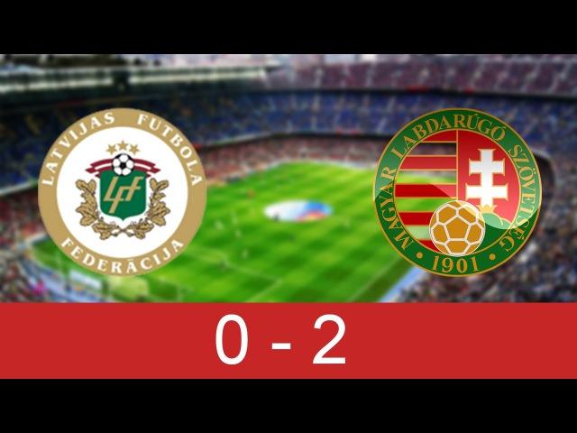 Latvia - Hungary (0 - 2) | Goals Highlights 10 oct 2016 [HQ]