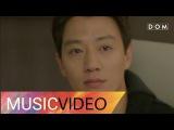 MV Kwon Sun Il (Urban Zakapa) - Daydream (