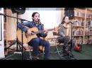 Дуэт ФАРА — Мой рок-н-ролл (Би-2 cover)