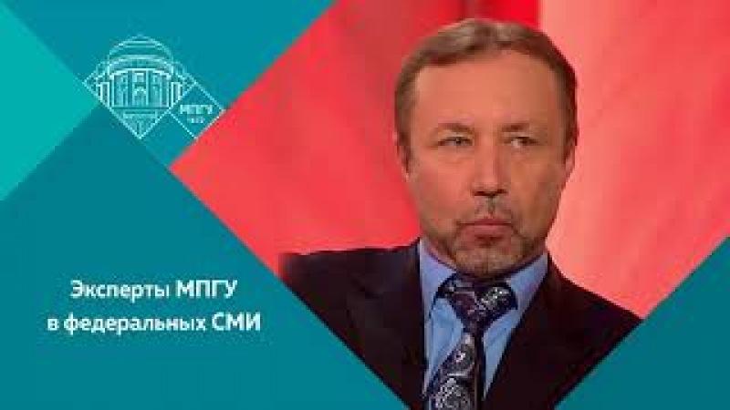 Профессор МПГУ Г.А.Артамонов на Радио России о переносе столицы из Петрограда в Москву