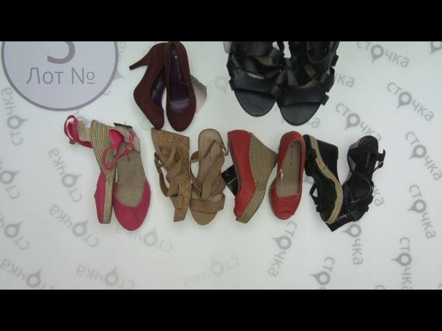 Tati New Shoes Summer** 3,сток одежда оптом