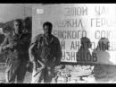 Гибель Мараварской роты на Афганской войне как это было