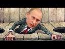 ПУТИН вводит в России налог на дачный сортир 2018