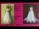 Vestido de novia o 15 años a crochet para barbie parte 1