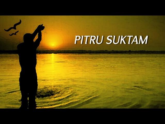 Pitru Suktam | Pitru Dosh Nivaran Stotra | Suresh Wadkar | Ravindra Sathe | Dr. B. P. Vyas