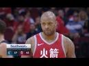 Dallas Mavericks vs Houston Rockets - 1st Half Highlights | February 11, 2018 | 2017-18 NBA Season