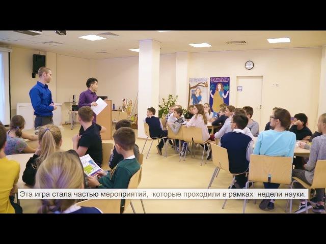 Урок английского языка в Павловской гимназии
