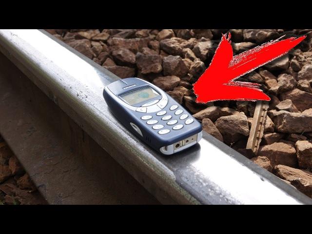ЭКСПЕРИМЕНТ: NOKIA 3310 VS. ПОЕЗД - КТО КОГО ?! ЖЕСТКИЙ КРАШ-ТЕСТ