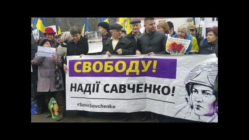 Киев. Опрос. Савченко герой или враг Украины?