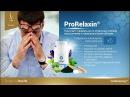 ПроРелаксин дуолайф