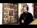 Св Иоанн Сан Францисский Вторая Часть Курская Коренная Икона Божией Матери Зн