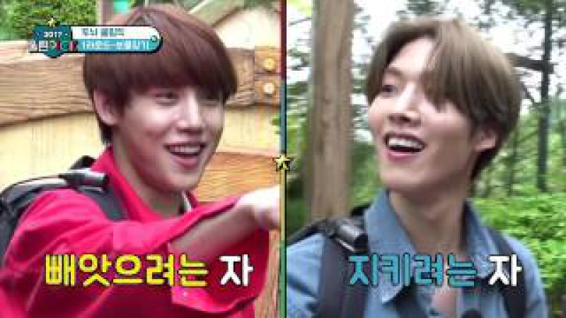 [ENG SUB]WoollimPICK(Golden Child Reality Show) Episode 5[Full Ep]