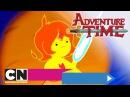 Время приключений Чудик Подземелье Костей серия целиком Cartoon Network