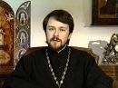 Игумен Иларион Алфеев О молитве ч 2