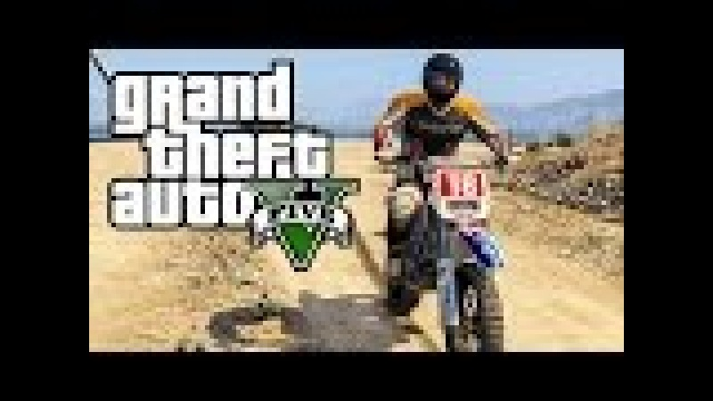 Прохождение GTA V (ГТА 5) эпизод 30 [PS4, X1, PC]