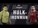 Халк и Железный Человек EA Sports UFC 2