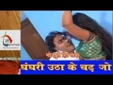 LAHANGA UTHA KE CHAD JO FULL VIDEO DANCE BY HOT COLLAGE GIRLS BY BHOJPURI SONG