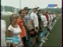 Путь стрелы Кемерово 21 07 2012