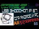 USB эндоскоп для ANDROID и PC IP67 ALIEXPRESS