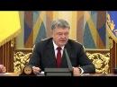 Президент про важливість прийняття нового Закону Про дипломатичну службу