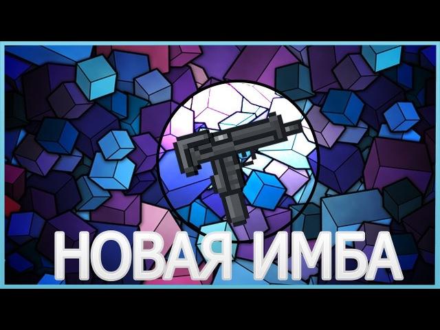 MAC-10 НОВАЯ ИМБА?! | НАРЕЗКА СМЕШНЫХ МОМЕНТОВ | DuckGameShow