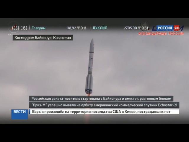 Новости на Россия 24 Протон М вывел американский спутник Echostar 21 на опорную орбиту