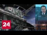 Владимир Путин примет участие в мероприятиях, посвященных прорыву блокады Ленинграда - Россия 24