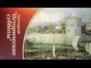 Взаимоотношения Москвы и Литвы во второй половине XIV века
