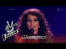 Нина Шацкая «Колдунья» - Нокауты - Голос - Сезон 6