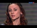 Светлана Захарова. Линия жизни Телеканал Культура