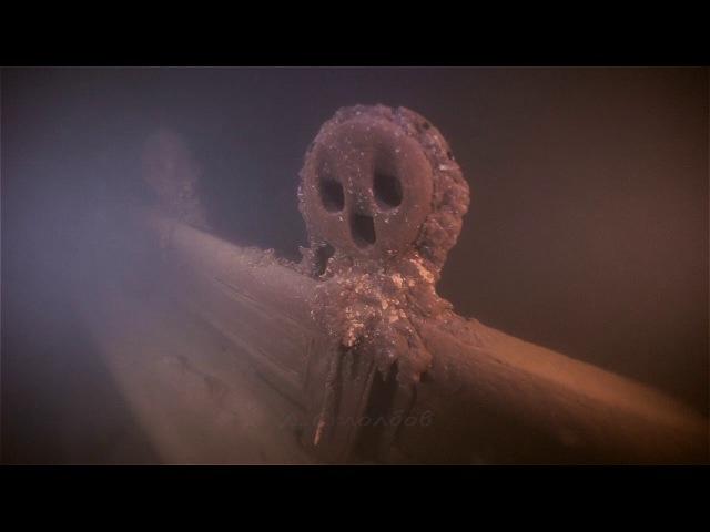 Подводная археология. Тайны затонувших кораблей.
